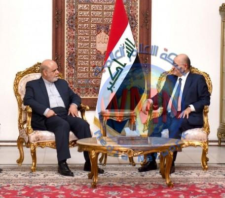 برهم صالح والسفيران الايراني والامريكي يؤكدون ضرورة تخفيف توتر المنطقة