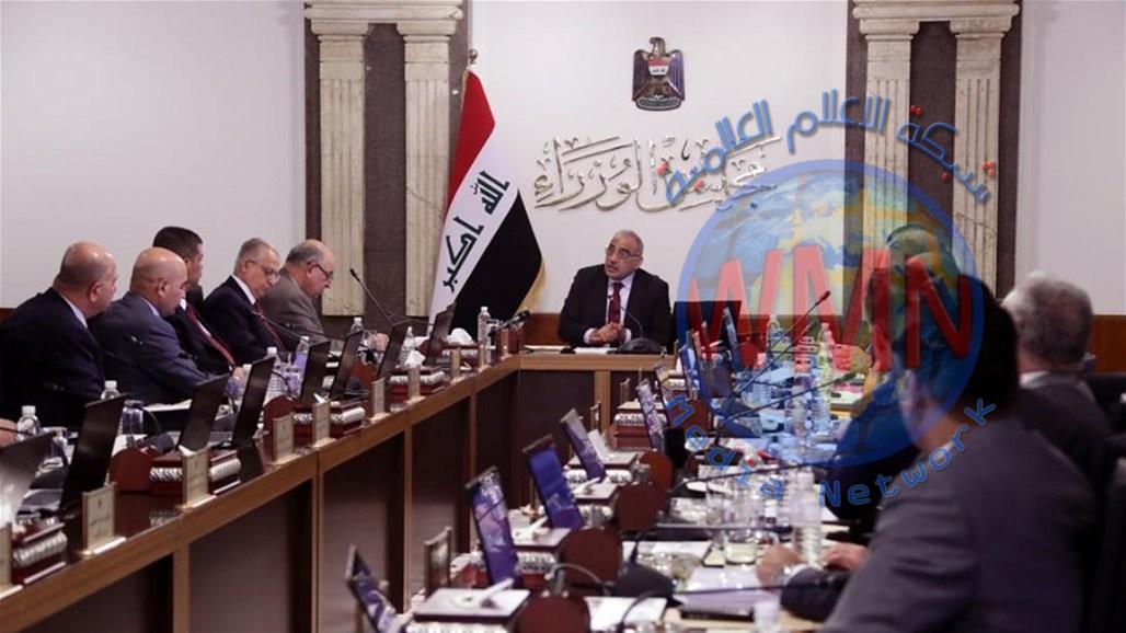 عادل عبد المهدي يطلع مجلس الوزراء على نتائج التحقيقات حول الهجمات ضد مخازن الحشد