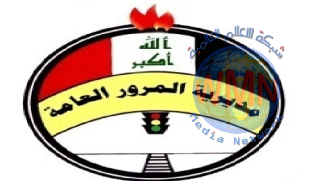 تكليف العميد فارس عامر عبد الكريم بمنصب مدير مرور بغداد الكرخ/ وكالة
