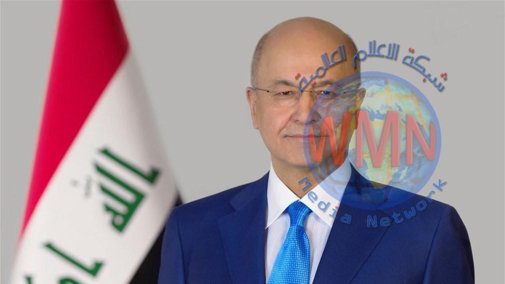 رئيس الجمهورية: العراق لن يكون منطلقاً للاعتداء على أي من دول الجوار والمنطقة