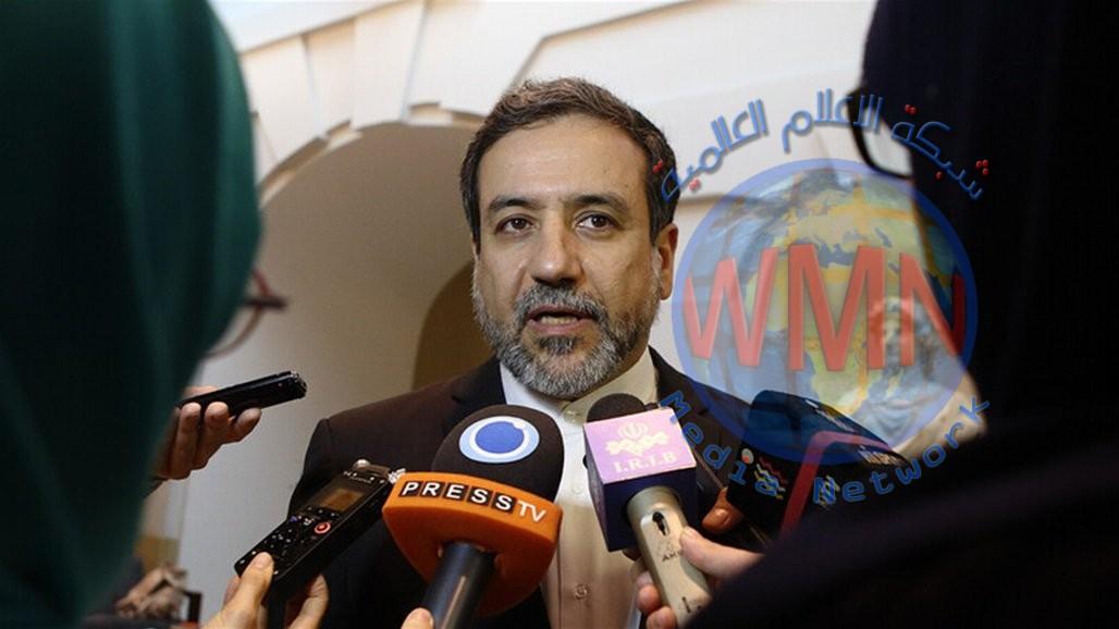 إيران: ترامب أبدى مرونة
