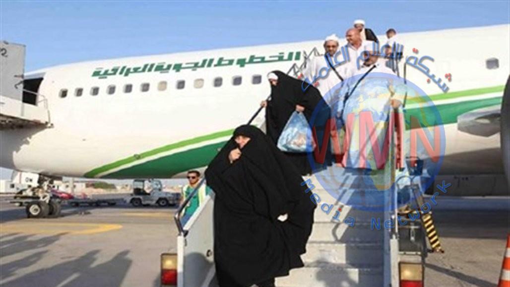 الحج والعمرة تعلن اتمام عودة جميع الحجاج العراقيين إلى الوطن