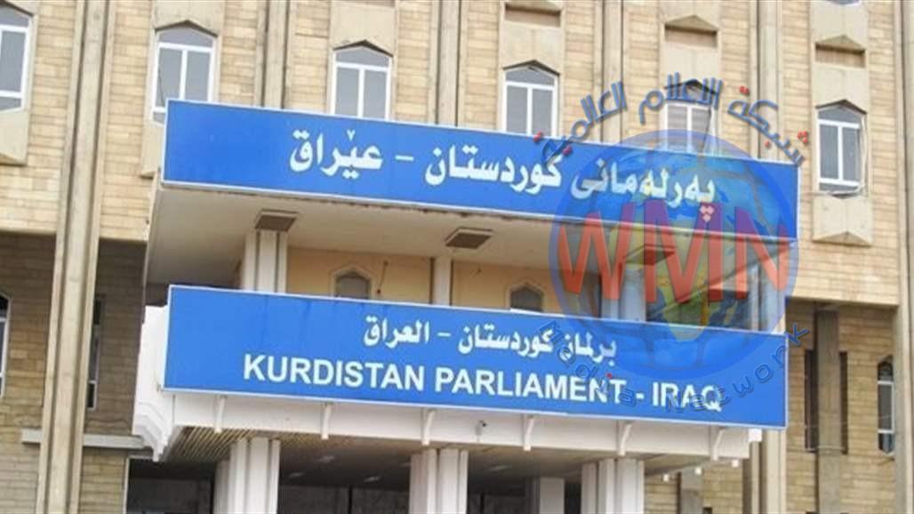 """برلمان كردستان يقرر اعتبار 3 آب عام 2014 يوم """"إبادة جماعية"""" بحق الأيزيديين"""