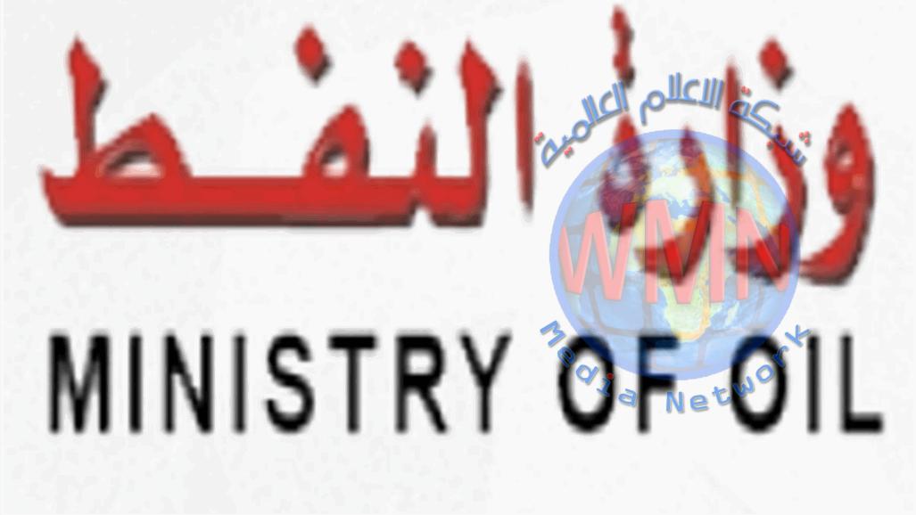 النفط تنفي أقصاء اكسون موبيل عن مشروع جنوب العراق المتكامل