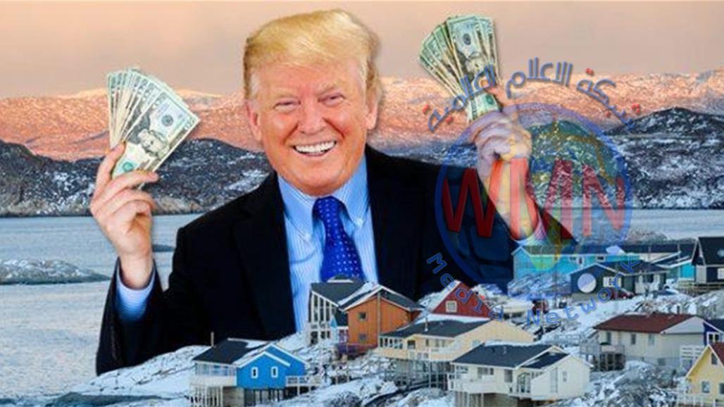 """ترامب """"يعاقب"""" الدنمارك بعد رفض بيع أكبر جزيرة بالعالم"""