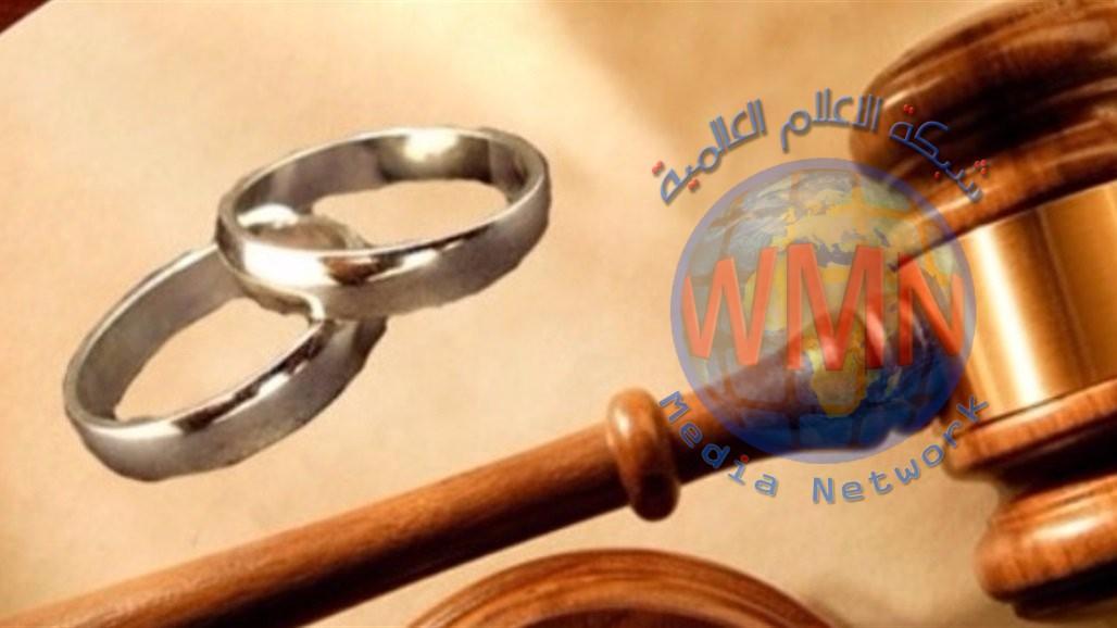 مرصد عراقي يكشف عن عدد حالات الزواج والطلاق في النصف الاول من العام الحالي