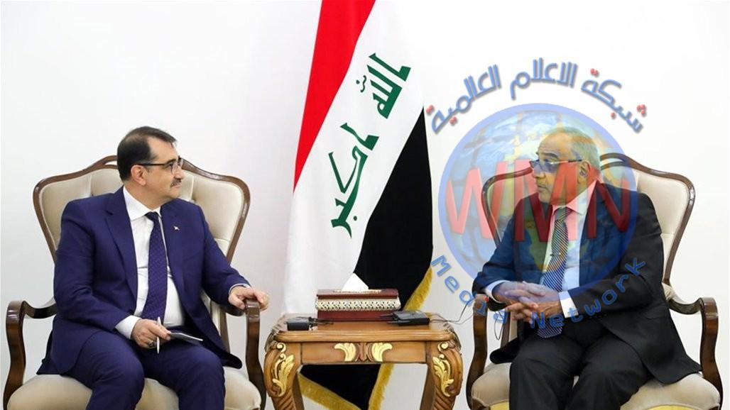 وزير الطاقة التركي يصل بغداد ويلتقي عبد المهدي