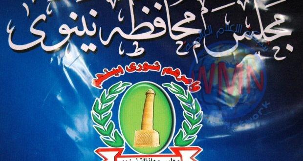 مجلس نينوى: الحشد الشعبي السند القوي للقوات الأمنية