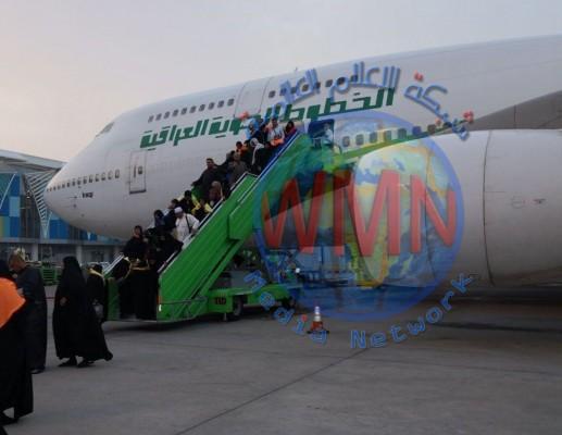 بعثة الحج: عودة 7076 حاجاً عراقياً من الديار المقدسة