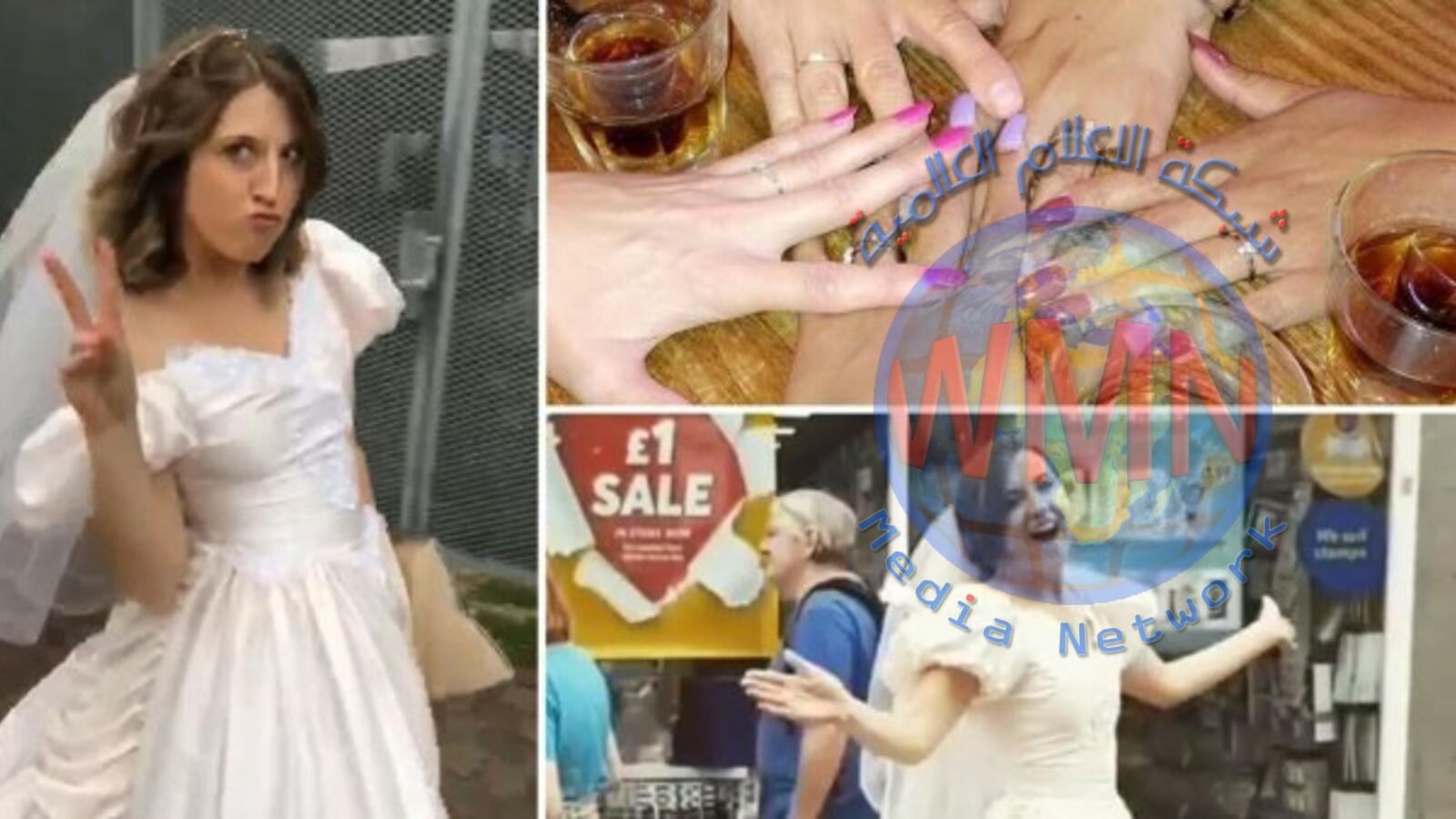 سئمت من زواج أصدقائها.. بريطانية تتزوج من نفسها