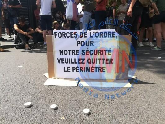 فرنسا.. اشتباكات عنيفة بين الشرطة والمحتجين في مدينة نانت
