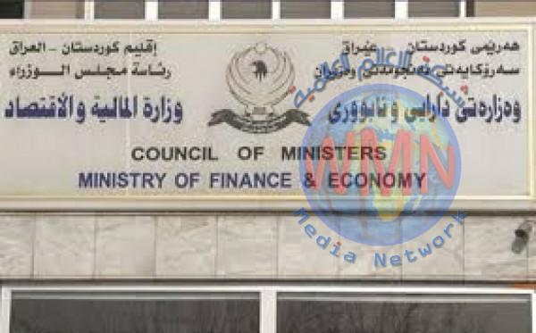 كردستان تحظر السفر على من في ذمتهم مبالغ كبيرة للحكومة