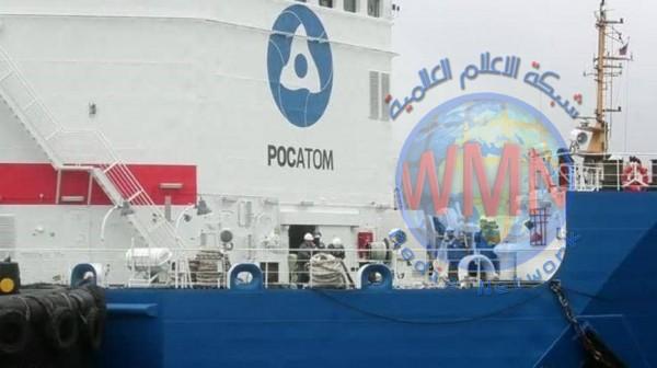 أول محطة طاقة نووية روسية عائمة تبحر عبر القطب الشمالي