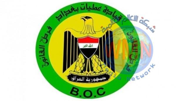 اعتقال متهمين بالإرهاب والسرقة وتهريب النفط في بغداد