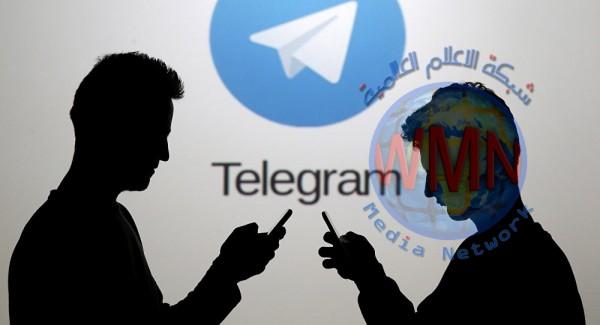 """""""تلغرام"""" يستعد لإطلاق عملته الالكترونية المشفرة"""