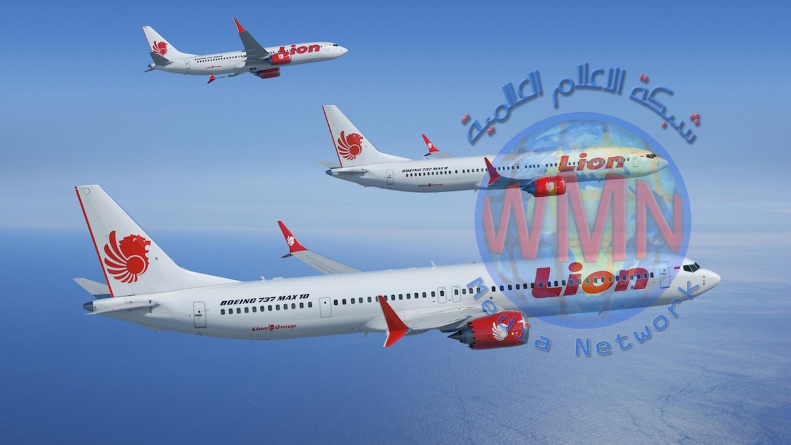 إندونيسيا: عيوبا بالتصميم وتراخيا بالرقابة وراء تحطم طائرة بوينغ 737 ماكس