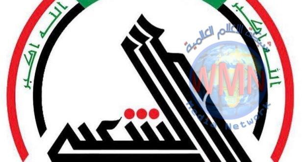 الحشد الشعبي يعزي باستشهاد ثلة من زوار الإمام الحسين (ع) خلال عزاء ركضة طويريج