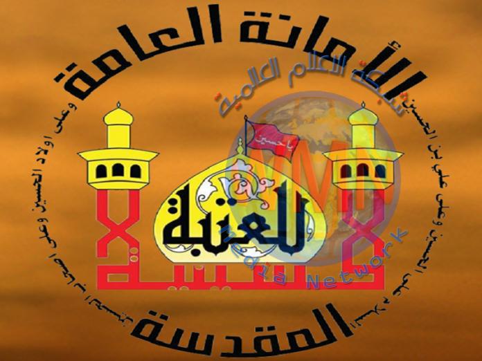 العتبة الحسينية تعلن مشاركة 250 مبلغ بالمشروع التبليغي للمرجعية خلال الأربعين