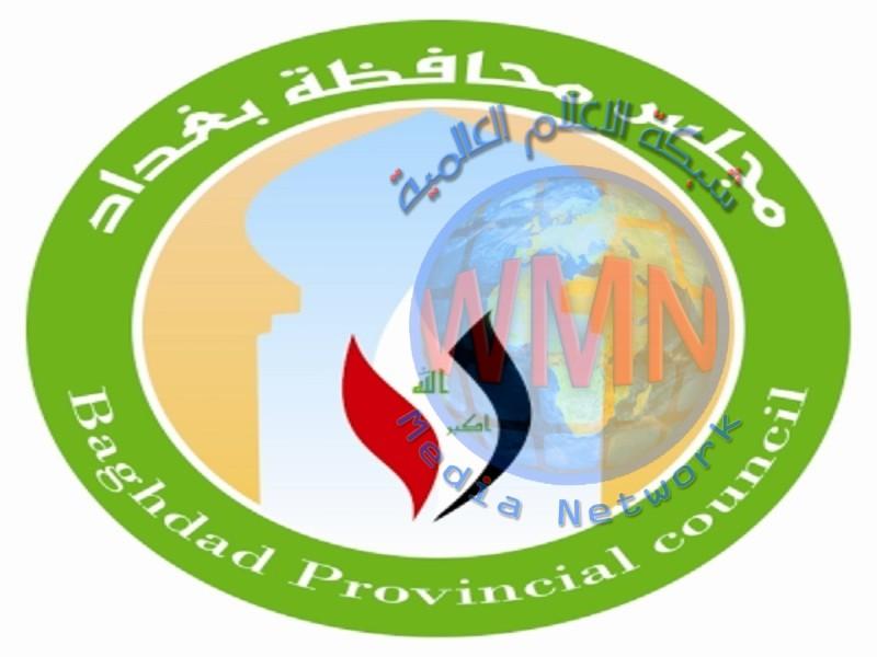 مجلس بغداد يشرع باجراء القرعة الثانية للمتقدمين على تربية الرصافة