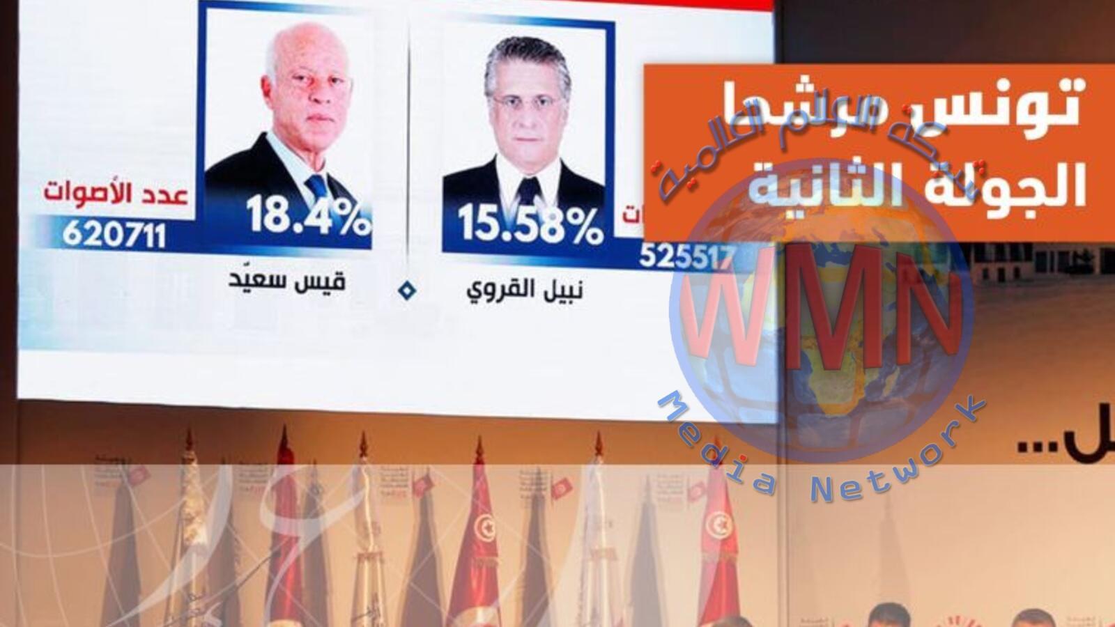 13 أكتوبر موعدا للجولة الثانية للرئاسيات في تونس