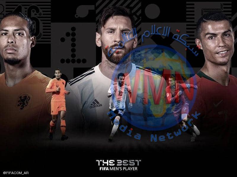 الفيفا يعلن أسماء المتنافسين على جائزة أفضل لاعب في العالم