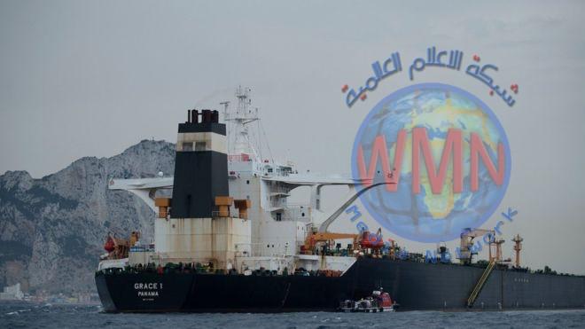 جبل طارق: ايران لم تنقض تعهداتها بشأن ناقلة النفط