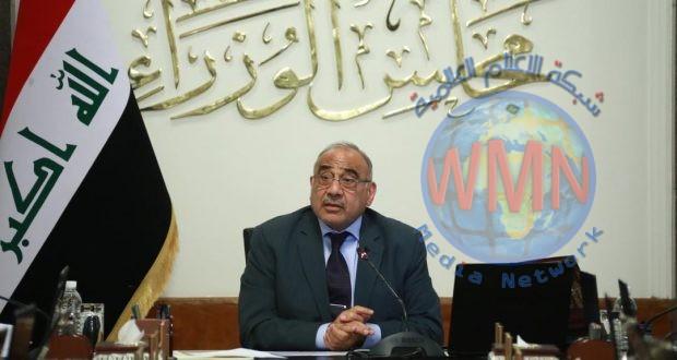 الحكومة تنفي استخدام الأراضي العراقية لمهاجمة منشآت نفطية سعودية