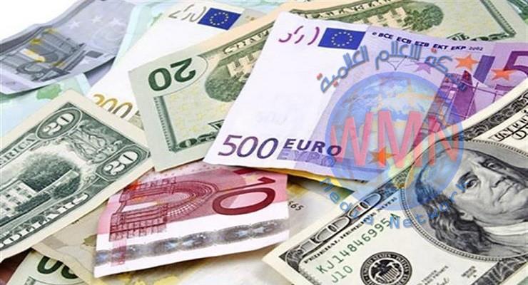 تعرف على أسعار صرف العملات الأجنبية لهذا اليوم