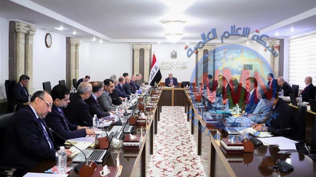 مجلس الوزراء يوافق على اداء امتحانات الدور الثالث