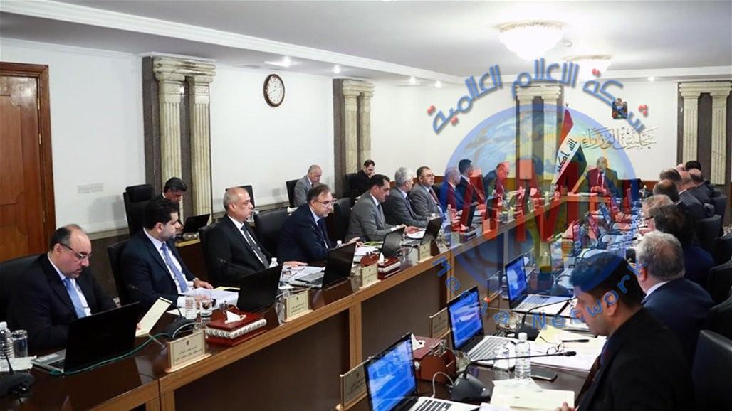 مجلس الوزراء يقر آليات بشأن العاملين بصيغة عقد في المؤسسات الحكومية