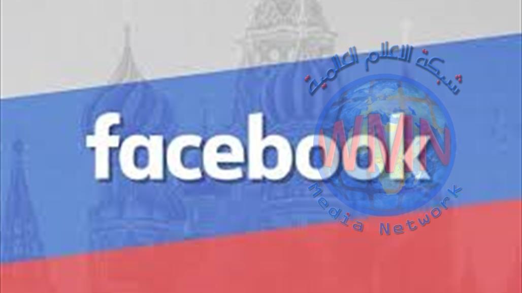 روسيا تتهم غوغل وفيسبوك ويوتيوب بالتدخل في شؤونها