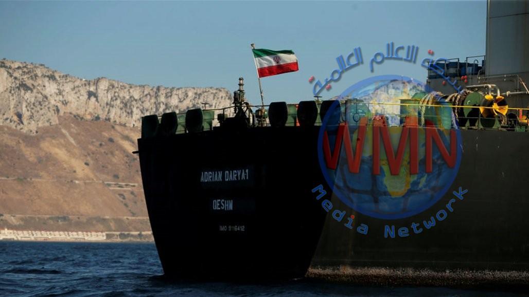إيران تعلن وصول ناقلة النفط المفرج عنها إلى وجهتها وبيع النفط