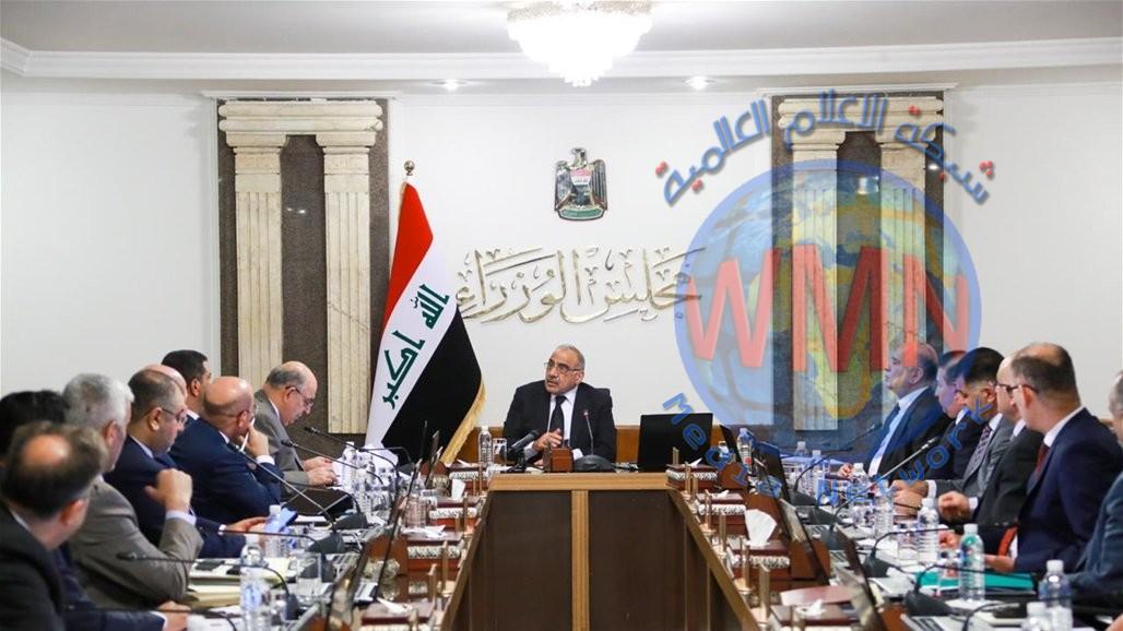 مجلس الوزراء يقرر الموافقة على تأليف اللجنة العليا لبناء المدارس