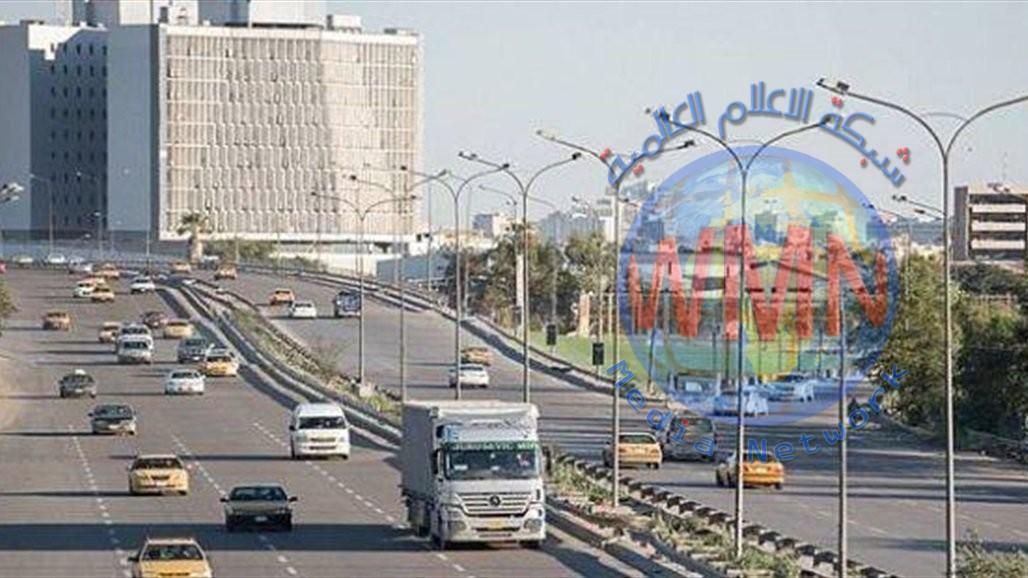 أمانة بغداد: فتح المقطع الثاني من طريق محمد القاسم مساء الغد