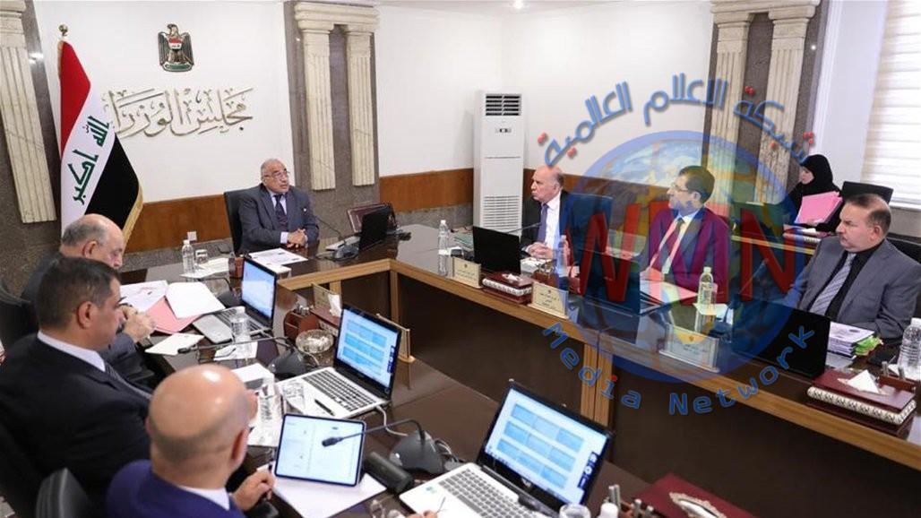 مجلس الوزراء يوافق على تطوير مداخل مدينة بغداد