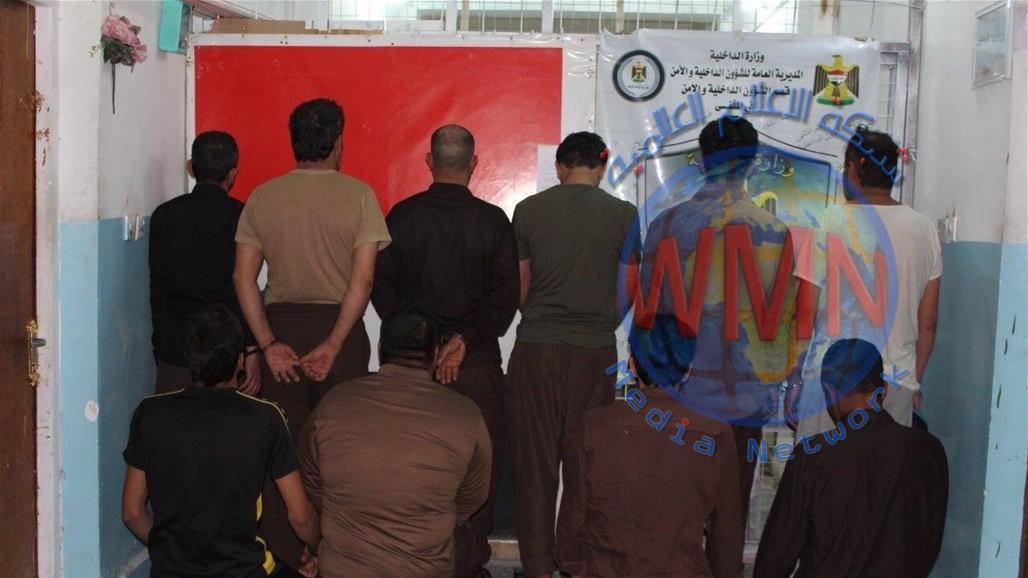 اعتقال عصابة تتاجر بالمخدرات في المثنى