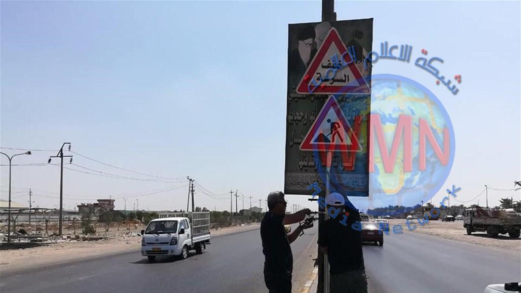 امانة بغداد تعلن قطع طريق جنوب العاصمة بدءاً من السبت المقبل لصيانته