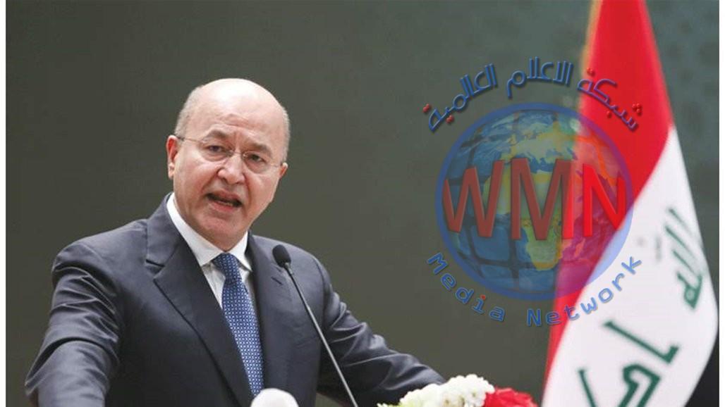 برهم صالح من الامم المتحدة: العراق مقبل على تطورات ايجابية هامة