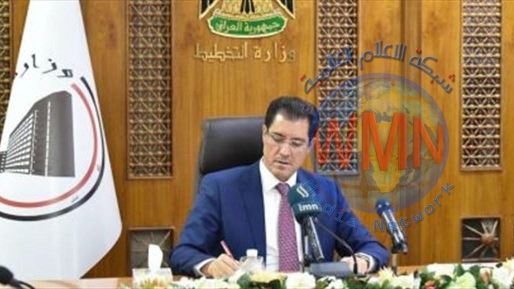 التخطيط: متوسط انفاق الأسرة في العراق بلغ مليون و260 الف دينار شهرياً