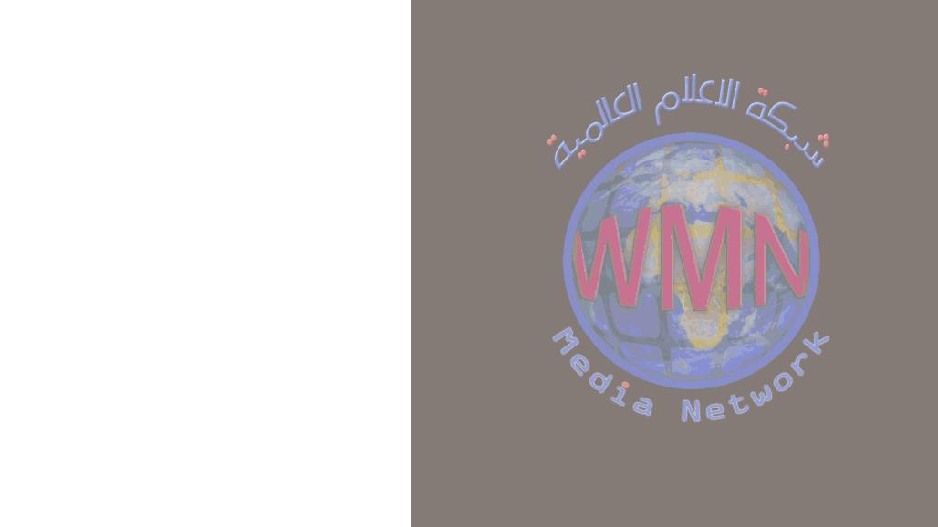 هيئة الاعلام والاتصالات: سنتخذ الإجراءات القانونية لمن أساء للمؤسسة الدينية بالعراق