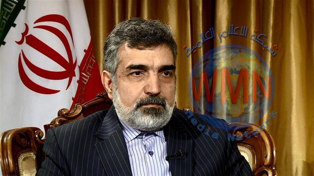 إيران: بدأنا أمس بتنفيذ الخطوة الثالثة من تقليص التزاماتنا النووية