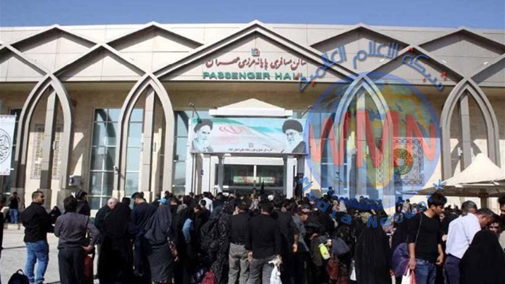 ايران: اكثر من 20 ألف شخص يمرون يوميا للعراق عبر منفذ مهران