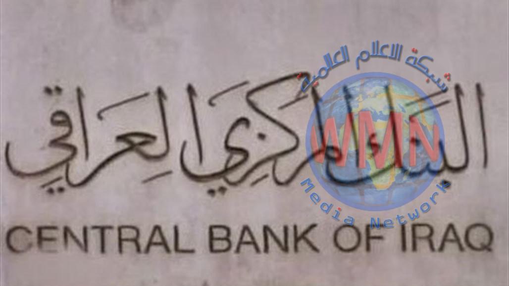 مستشار رئيس الوزراء: احتياطي العراق من العملة الصعبة يقدر بـ87 ملياردولار