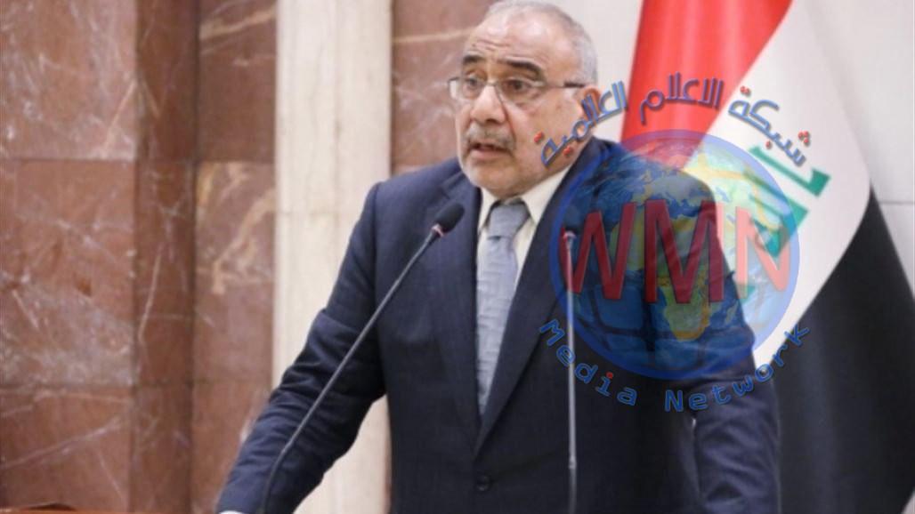 عبد المهدي يزور الخميس ثلاث مدن ويوقع اتفاقيات تاريخية