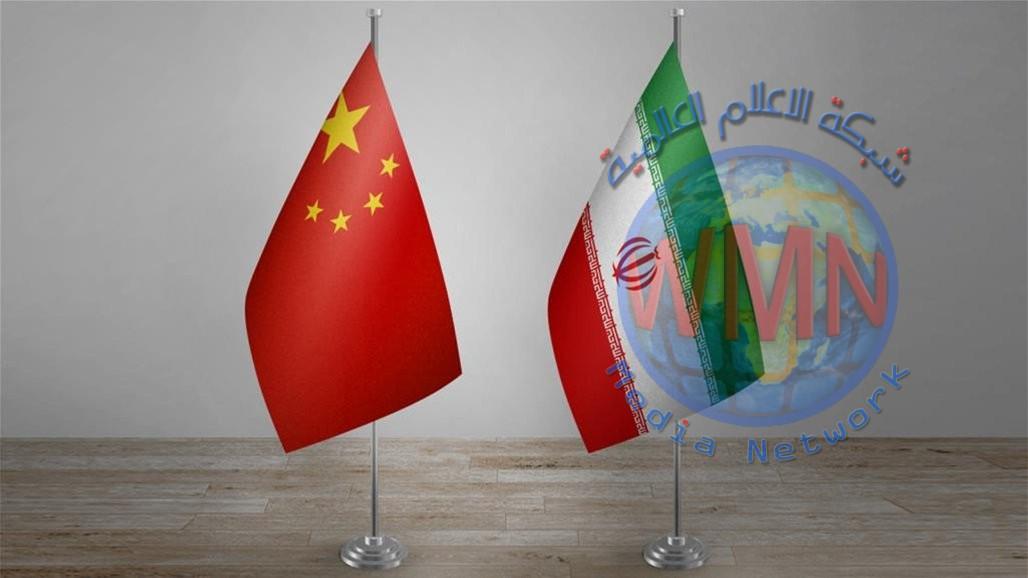 إيران والصين تبرمان عقودا بقيمة 400 مليار دولار بشروط غير مسبوقة