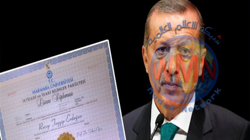سياسي تركي يطلب من المحكمة الأوروبية فحص شهادة أردوغان الجامعية