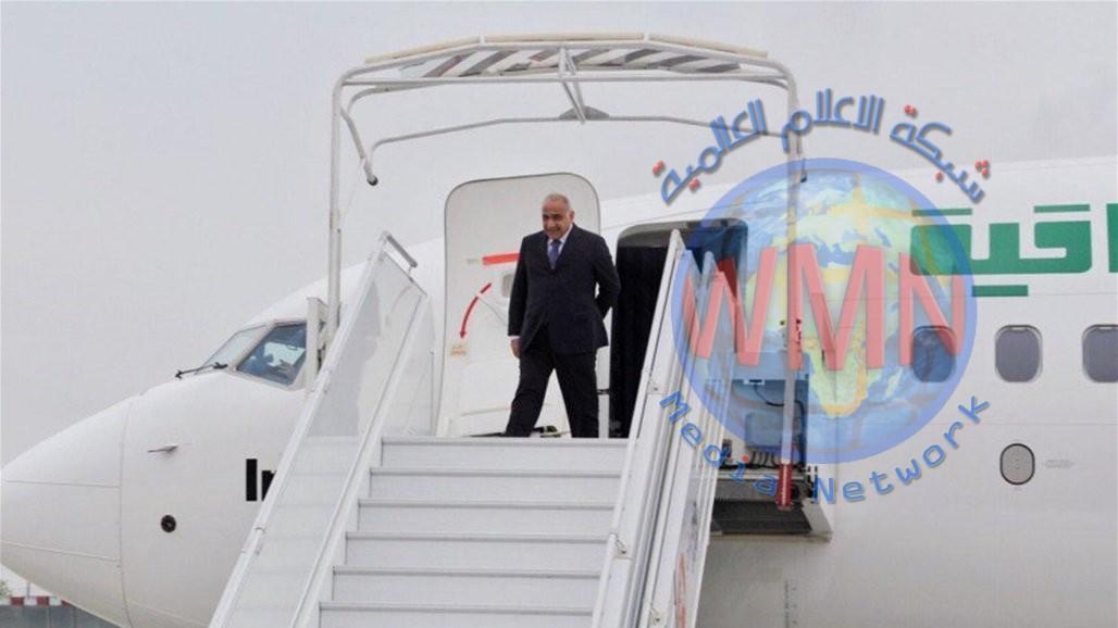 عادل عبد المهدي يصل الى مدينة خيفي الصينية