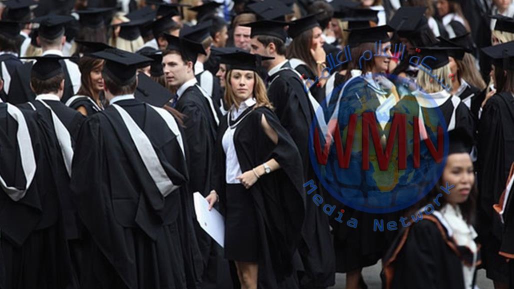 خبر سار للعرب الذين يدرسون في بريطانيا