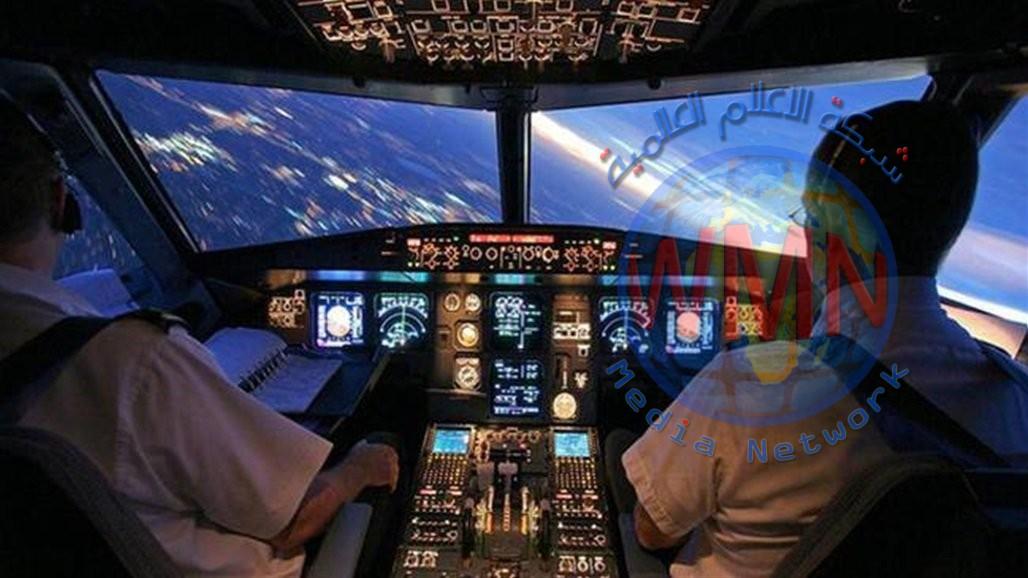 دولة عربية تمنحك فرصة قيادة الطائرات بأقل من 20 دولاراً!