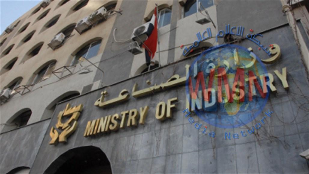 الاحصاء: اكثر من ثلث معامل وزارة الصناعة متوقفة